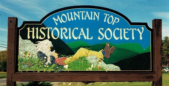 Mountain Top Historical Society, HDU