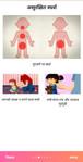 Meri Awaaz app 04.jpeg