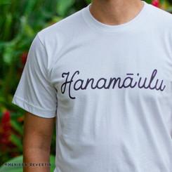 Hanama'ulu T-Shirt Designed For Hemingway Boardworks