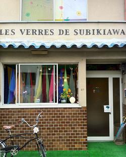 Subikiawa食器店 本店 コビト会議