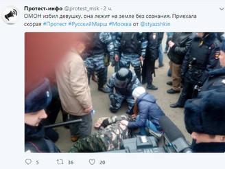 "Разгон ""РУССКОГО МАРША"" 2017"