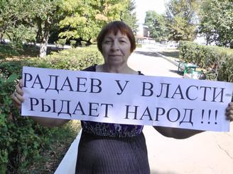 Балашов встречает губернатора Саратовской области Радаева одиночными пикетами