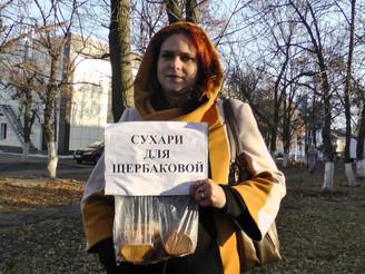 Елену Щербакову обвиняют в выплате необоснованной премии
