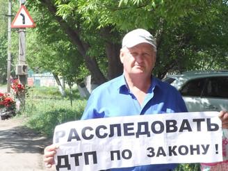 Жители Балашова провели пикеты с требованием наказать виновных в смертельном ДТП