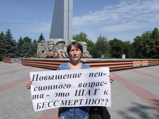 В Балашове прошли одиночные пикеты, вызванные решением правительства РФ лишить людей пенсий