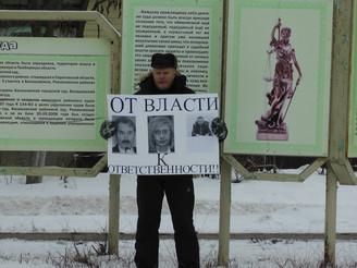 Слушание дела Щербаковой продолжается