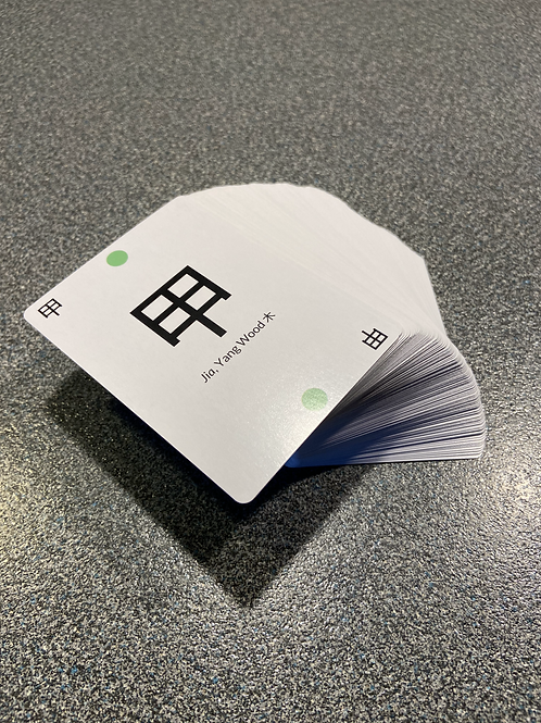Ba Zi Card Game - Full Set - 120 Cards