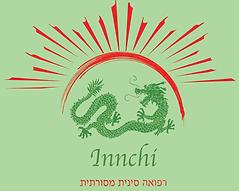 Иглоукалывание, Массаж лица, Шиацу, Израиль, холон, Альтернативная медицина, массаж