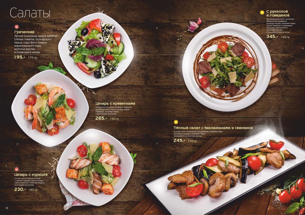 ФудСъёмка меню для Ресторана Ипонкин