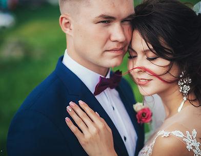 Свадебная Фотография в Усть Калманке