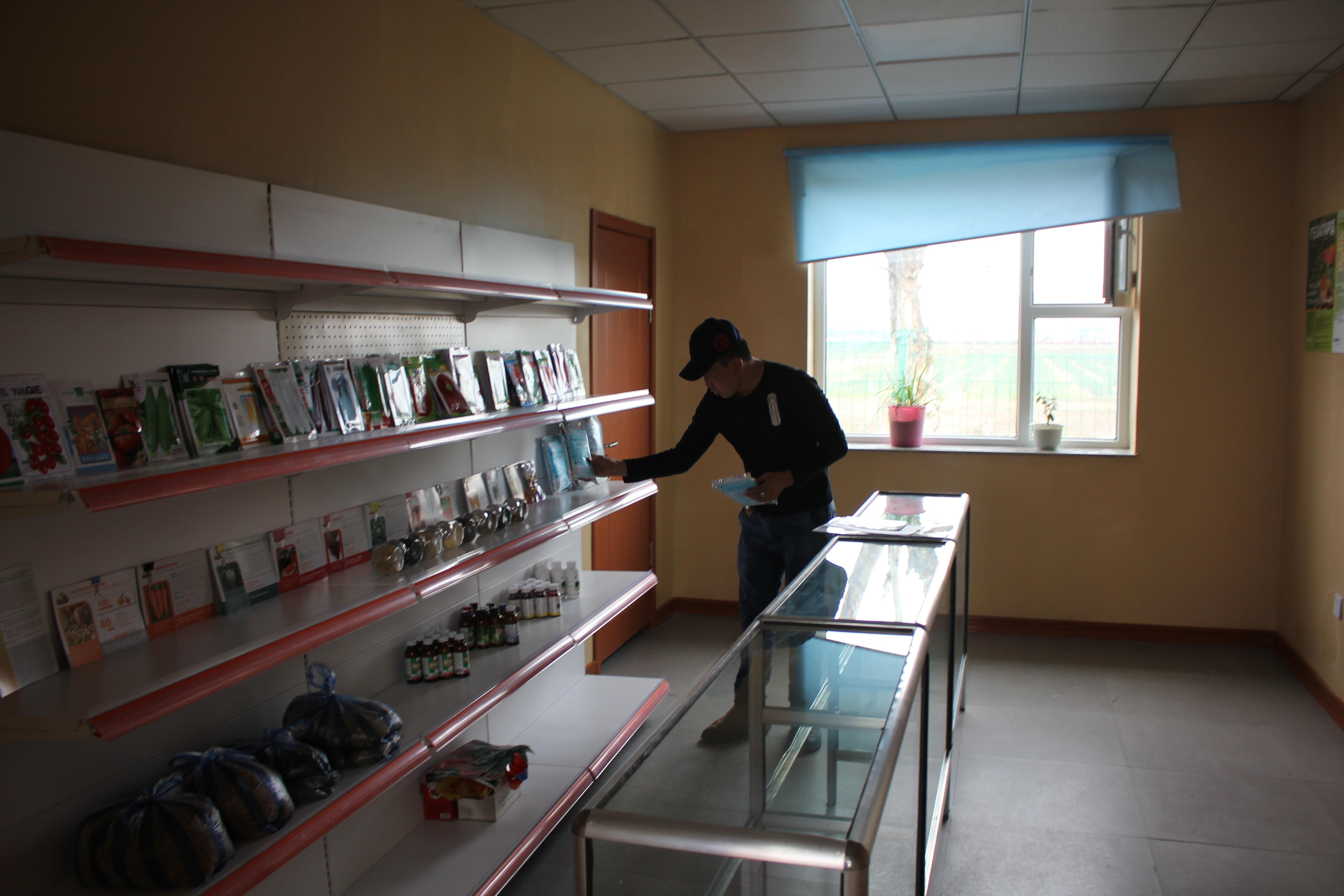 МХШТФХ-ны орон нутаг дахь салбар холбооны үрийн дэлгүүр