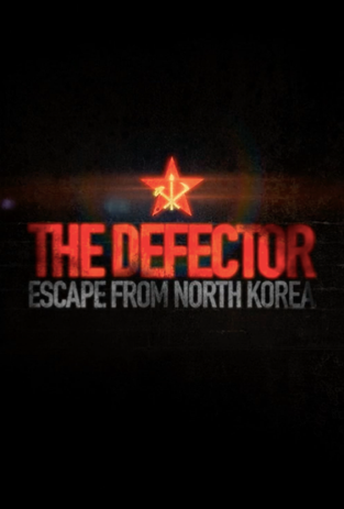 TheDefectorInteractive_Poster.png