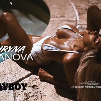 PLAYBOY MAGAZINE, Australia (Model Iryna Ivanova)