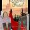 Thumbnail: Kit Princesa de Natal