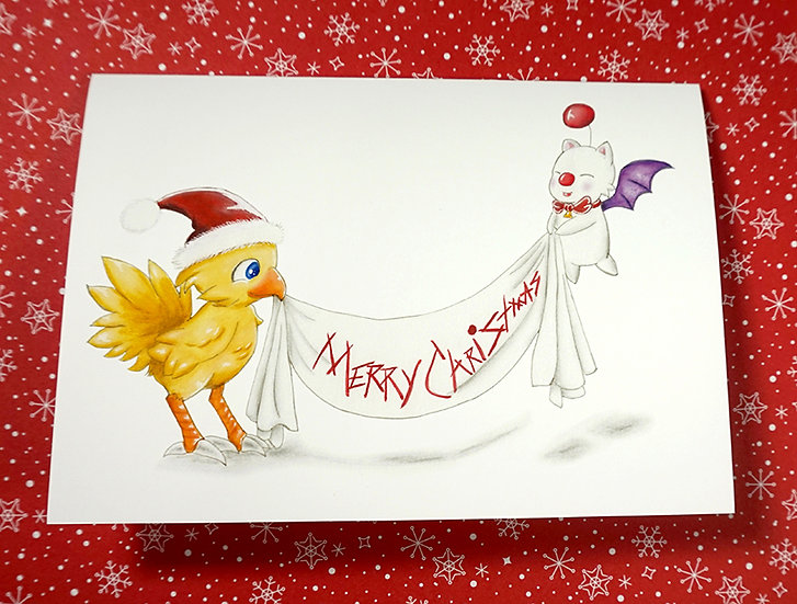 Fantasy Xmas- Holiday Card