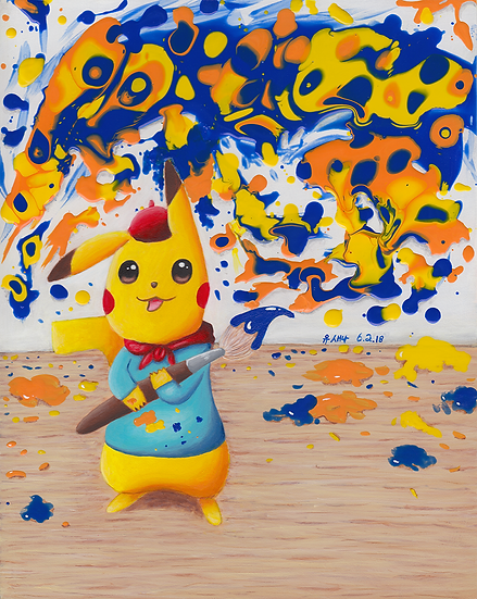 Lil' Van Gogh