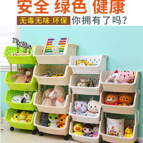 Children toy shelve