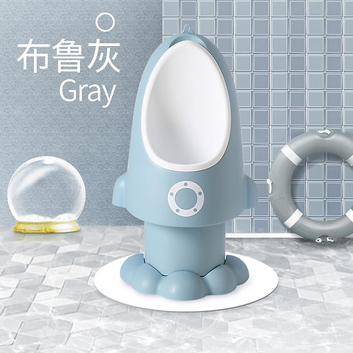 Children Urinal - Rocket Design