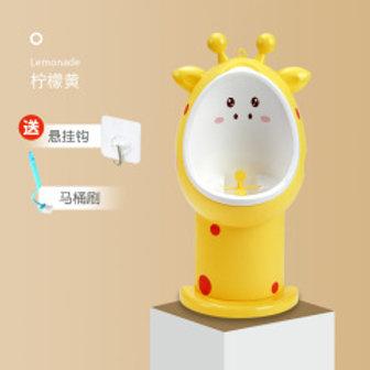 Urinal - Giraffe