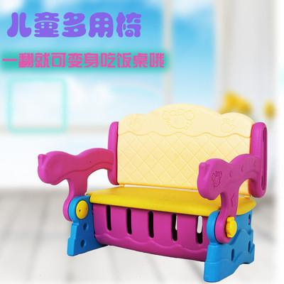 Multi purpose Storage Table & Chair