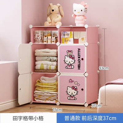 Hello kitty storage box