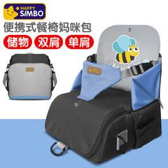Children booster seat bag