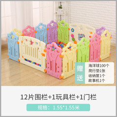 Safety Play Pen