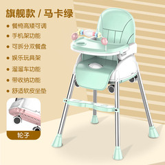 Multipurpose dining chair with wheel