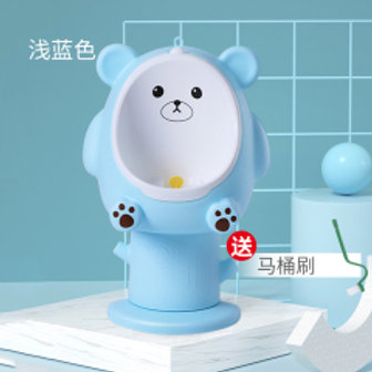 Urinal - Baby Bear