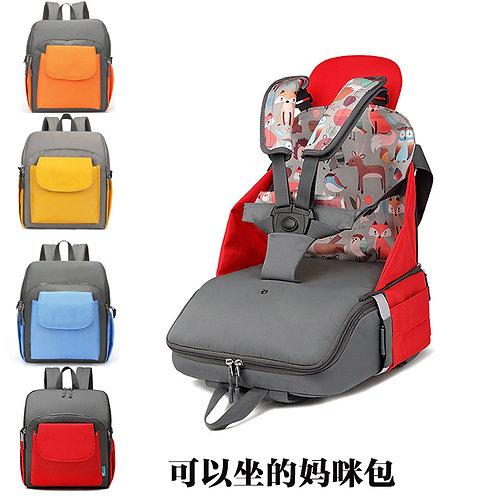 Booster Seat Bag