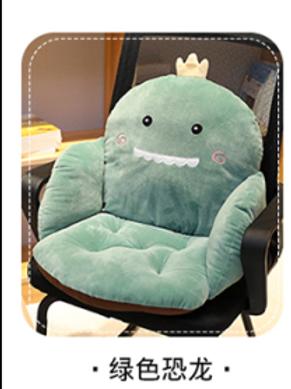 Cushion - Dinosaur