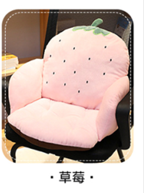 Chair Cushion - Strawberry