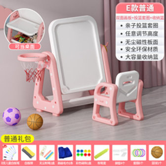 Children whiteboard table and chair set