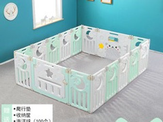 Foldable Play pen set