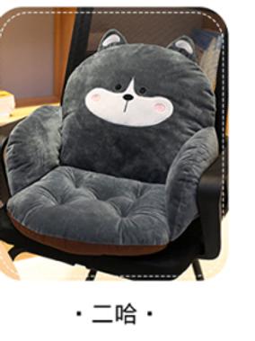Cushion - Black Bear