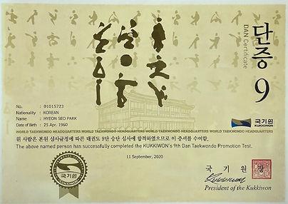 TAEKWONDO_ 9ºDAM_Park Hyeon Seo.jpg