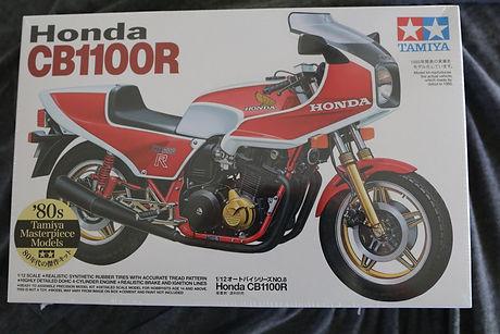 Honda CB1100R 1.JPG