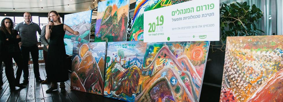 ציור שיתופי סדנה לארגונים.jpg