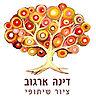 חום Dina logo ציור שיתופי לוגו net small