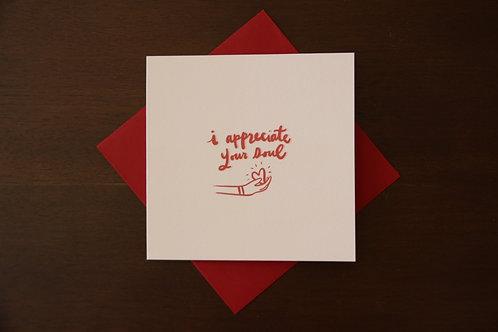 """I appreciate your soul"" Greeting Card"