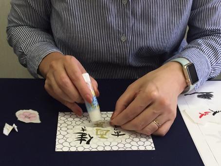 12/17美文字教室ひよこまめ参加者募集中