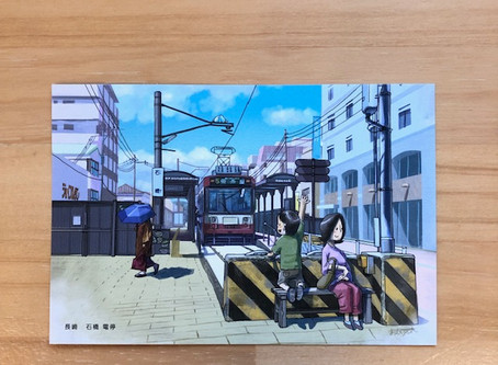 新しい「オリジナルポストカード」ができました