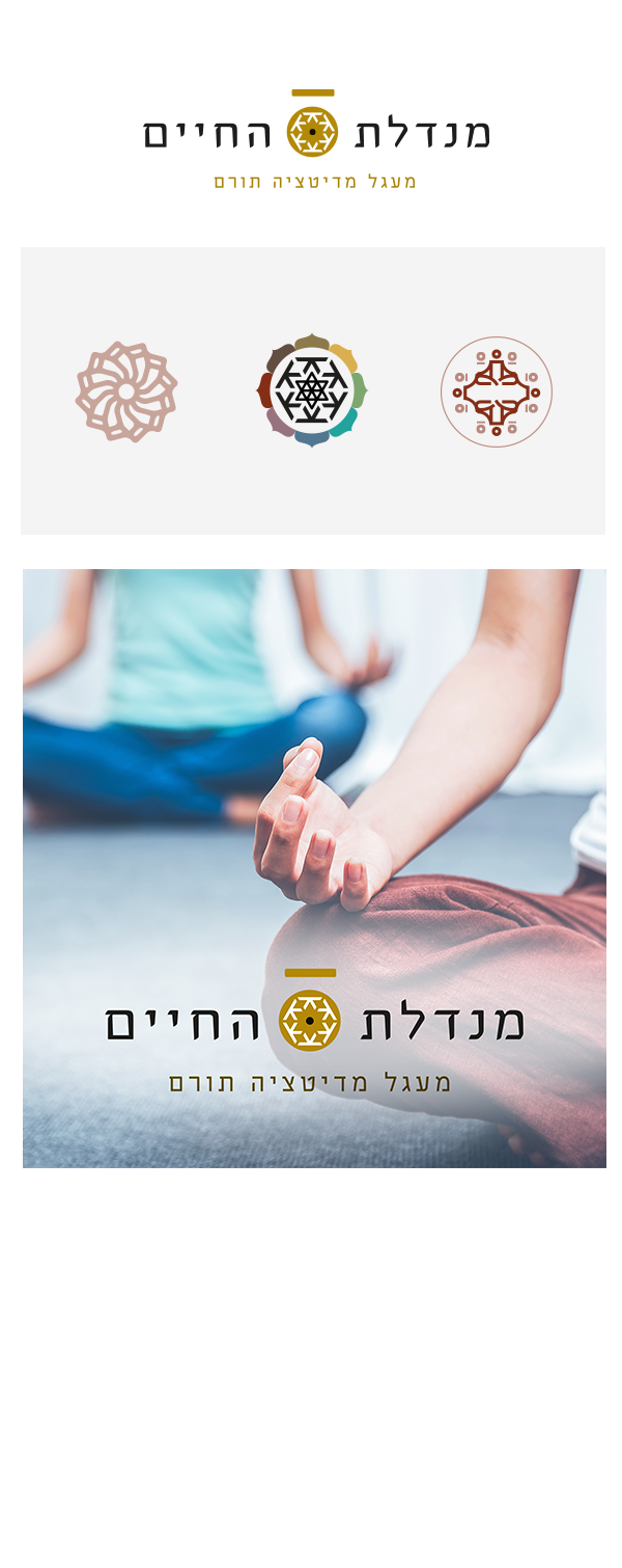 yoga meditation mandala of life