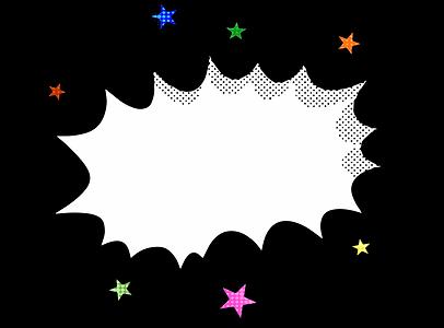 Superhero-Comic-Speech-Bubbles-48-scaled