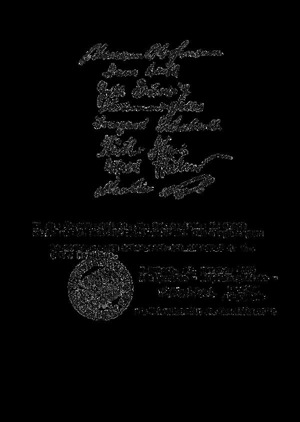Satzung_Unterschriften.png