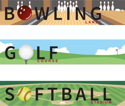Sports Playground Signs