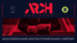 FB-event-cover-ArchBusiness-2019.jpg