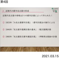 2021.03.15第4回 成澤先輩.JPG