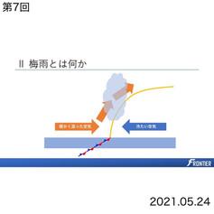 2021.05.24第7回 亀田先輩.JPG