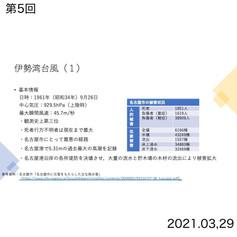 2021.03.29第5回 森先輩.JPG